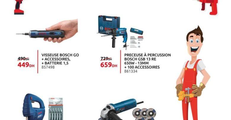 Photo of Soldes Mr Bricolage Maroc sur les produits Bosch