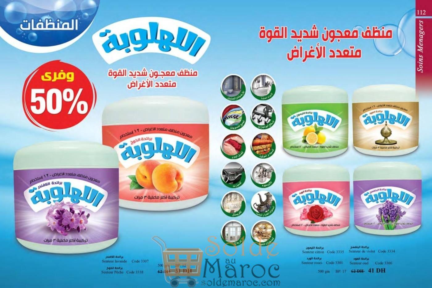 Catalogue MY WAY Maroc Décembre 2018