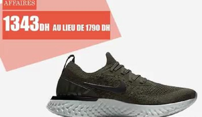 Photo of Soldes Olympe Store Chaussure de sport NIKE 1343Dhs au lieu de 1790Dhs