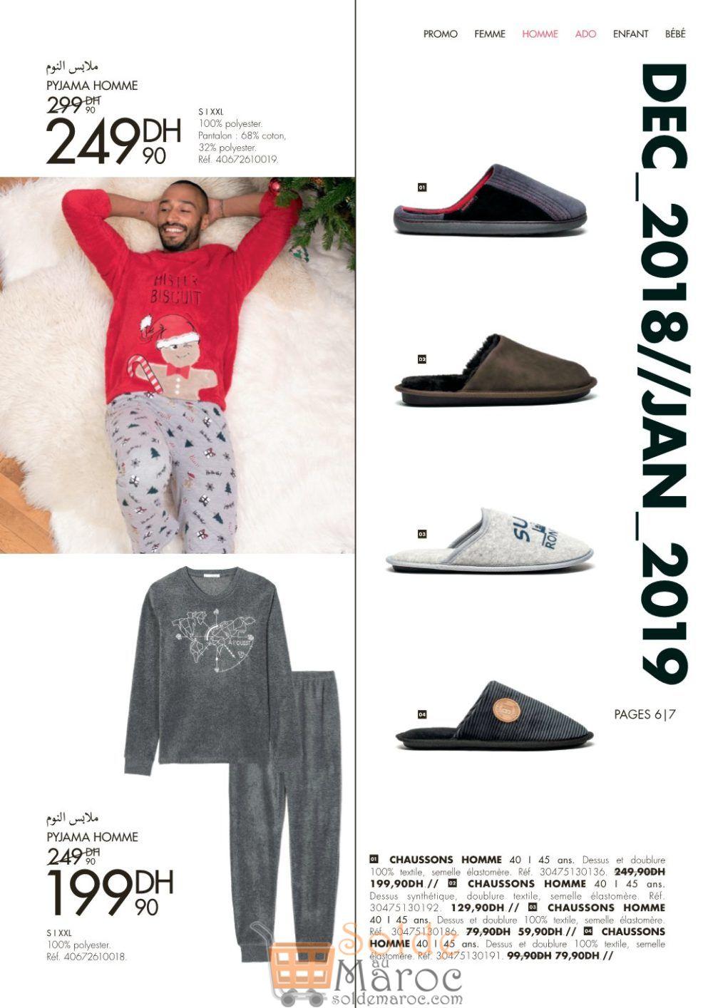 Catalogue Gémo Maroc L'hiver en famille