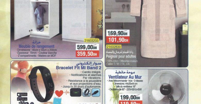 Catalogue Bim Allé Tamaris Ain Sebaa du 14 au 16 Décembre 2018