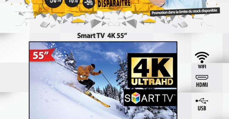Photo of Déstockage Eqitem Electro Smart TV 55° UHD SAMSUNG 14990Dhs au lieu de 16990Dhs