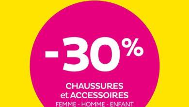 Soldes Tati Maroc Chaussures et Accessoires jusqu'à -30%