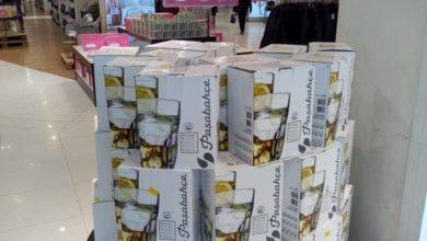 Super Promo Tati Maroc Pack 18 verres 99Dhs