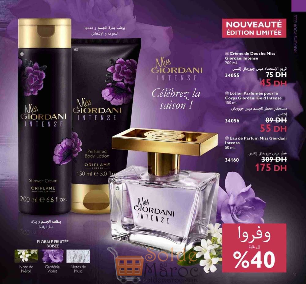 Catalogue Oriflame Maroc Janvier 2019