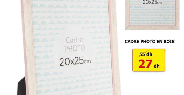 Promo Alpha55 Cadre photo maison à partir de 27Dhs au lieu de 55Dhs