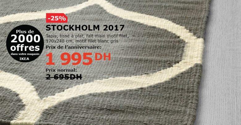Photo of Soldes Ikea Maroc Tapis tissé à plat fait main STOCKHOLM 1995Dhs au lieu de 2695Dhs