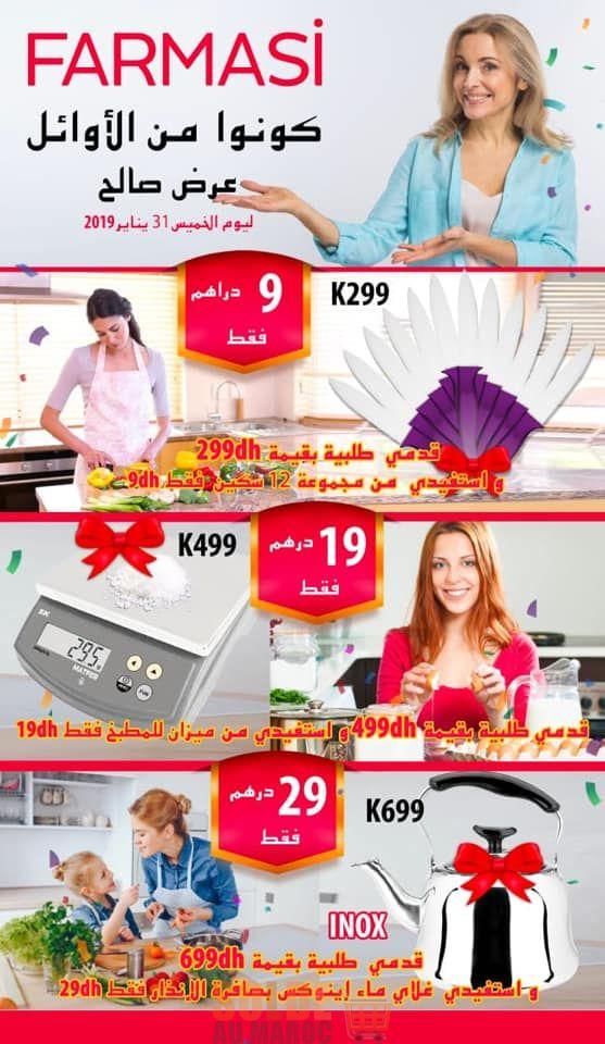 Offre du Jeudi Farmasi Maroc