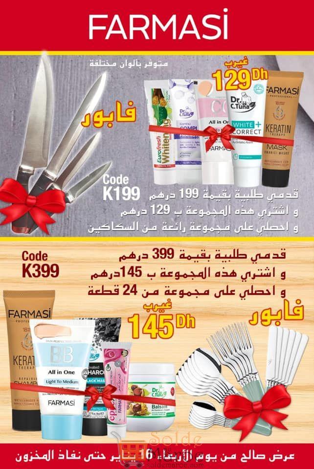 Super offre Farmasi Maroc à partir d'aujourd'hui