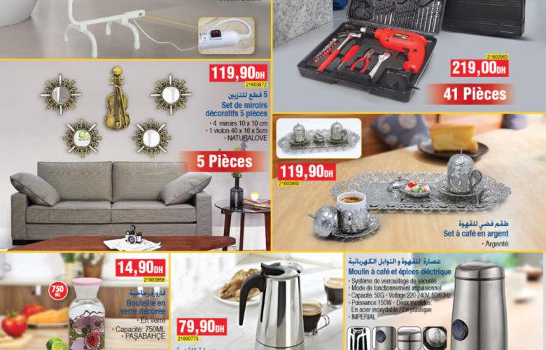 Catalogue Bim Maroc du Vendredi 18 Janvier 2019