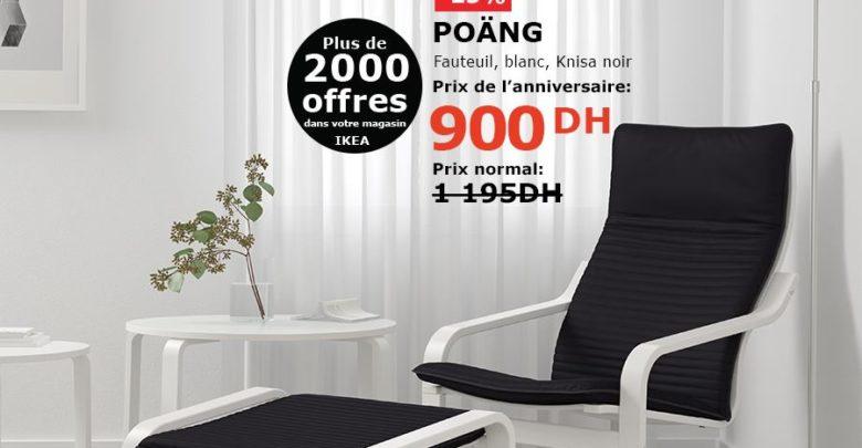 Soldes Ikea Maroc Fauteuil blanc Knisa noir POANG 900Dhs au lieu de 1195Dhs