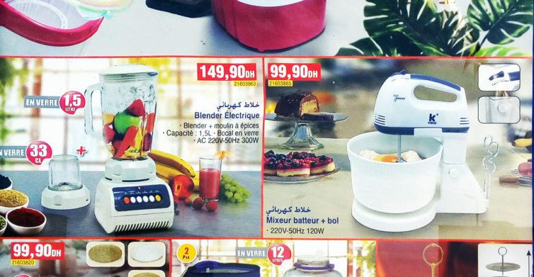 Catalogue Bim Région Ain Sebaa Casablanca du Vendredi 25 Janvier 2019