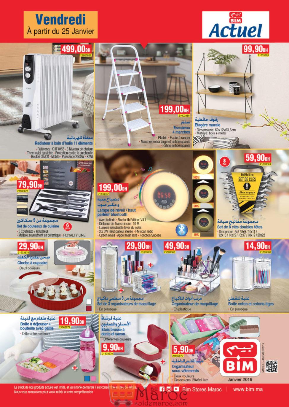 Catalogue Bim Maroc du Vendredi 25 Janvier 2019