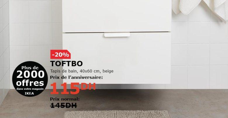 Photo of Soldes Ikea Maroc Tapis de bain TOFTBO 115Dhs au lieu de 145Dhs