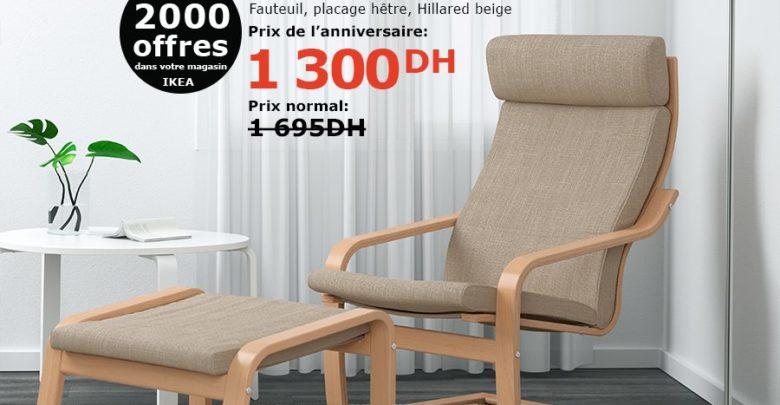 Soldes Ikea Maroc Fauteuil placage hêtre Hillared beige POANG 1300Dhs au lieu de 1695Dhs