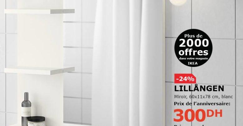 Photo of Soldes Ikea Maroc Miroir blanc LILLANGEN 300Dhs au lieu de 399Dhs