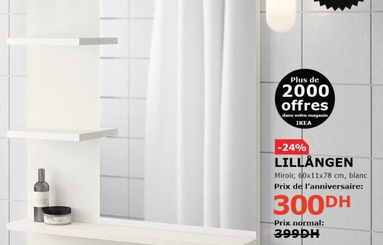 Soldes Ikea Maroc Miroir blanc LILLANGEN 300Dhs au lieu de 399Dhs