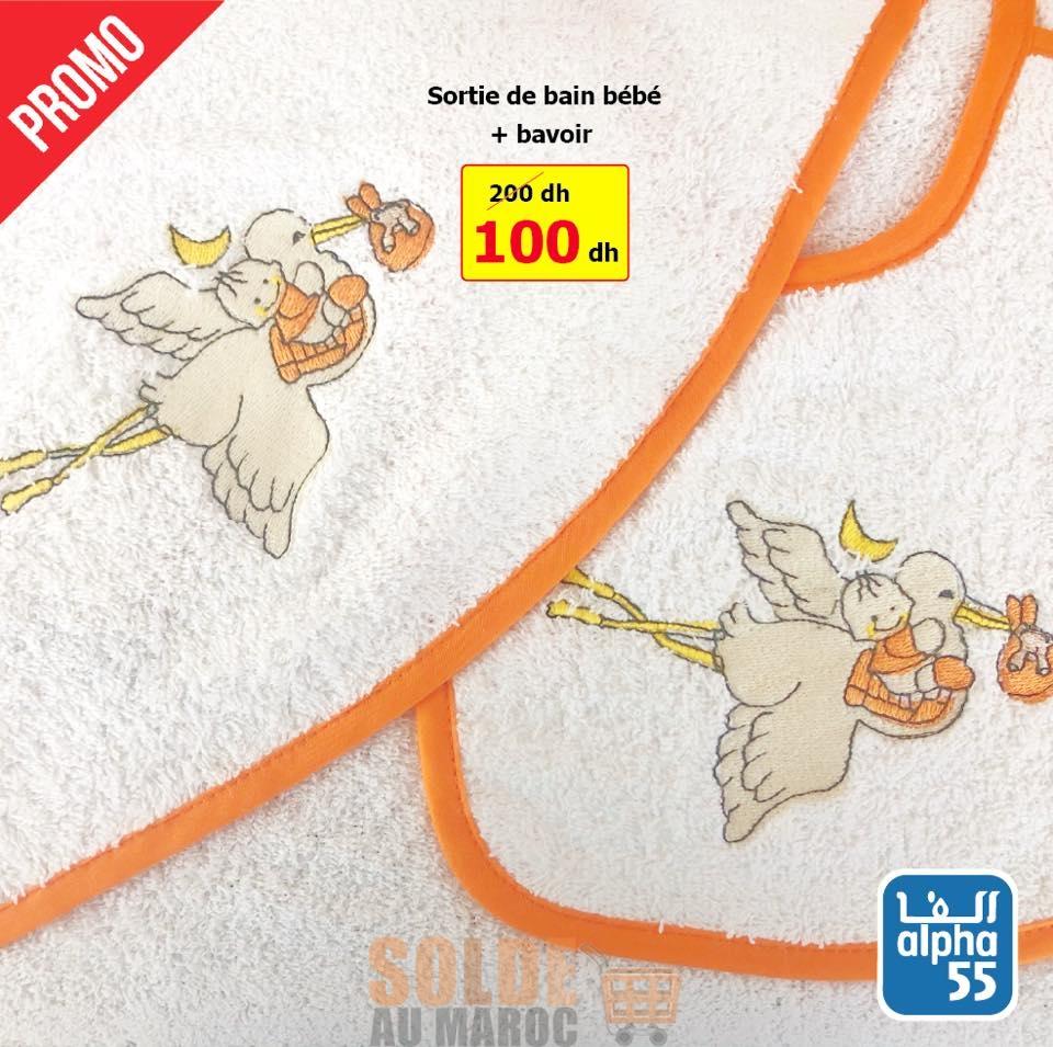 Promo Alpha55 Sortie de bain bébé + bavoir 100Dhs au lieu de 200Dhs