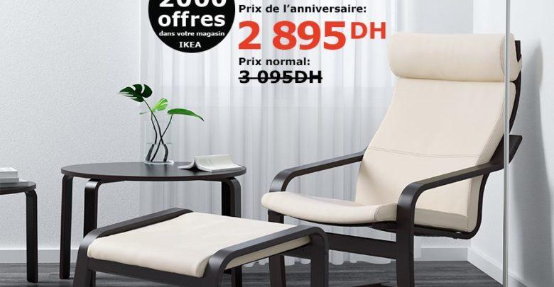 Soldes Ikea Maroc Fauteuil noir-brun Glose coquille d'œuf POANG 2895Dhs au lieu de 3095Dhs