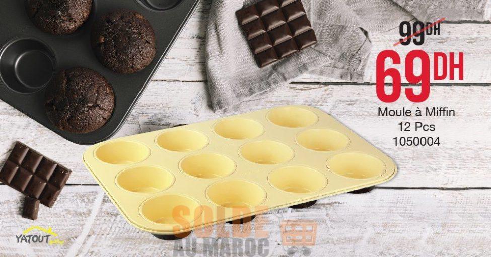 Promo Yatout Home Instruments de cuisine