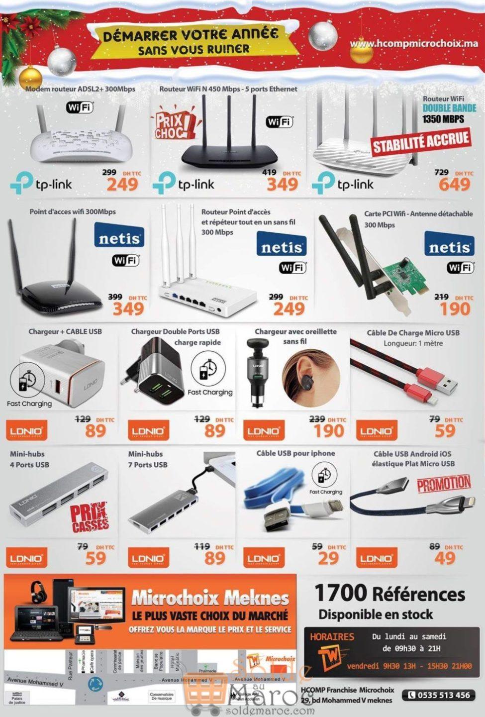 Catalogue Fin d'année Hcomp Microchoix Meknés