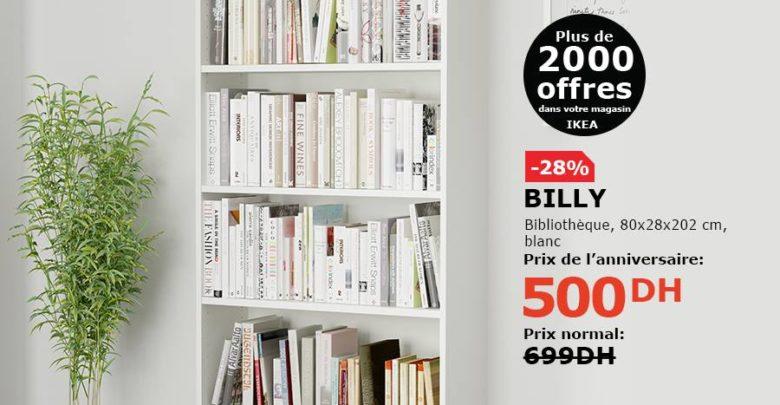 Photo of Soldes Ikea Maroc Bibliothèque blanche BILLY 500Dhs au lieu de 699Dhs