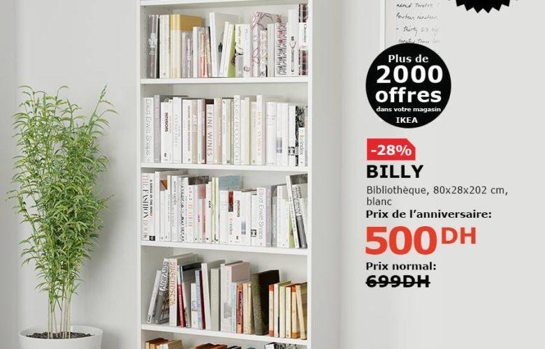 Soldes Ikea Maroc Bibliothèque blanche BILLY 500Dhs au lieu de 699Dhs