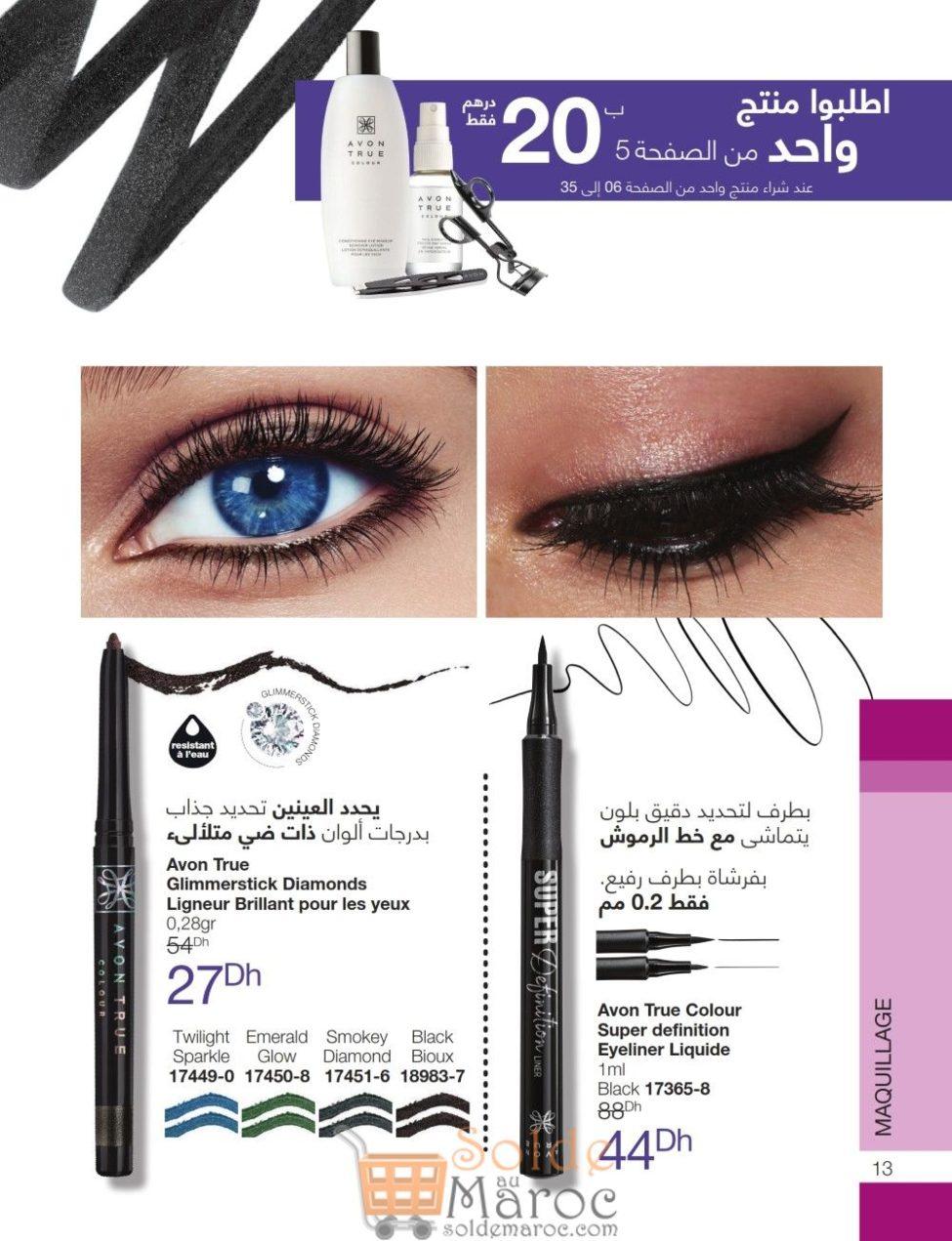 Catalogue Avon Maroc du 18 Janvier au 14 Février 2019