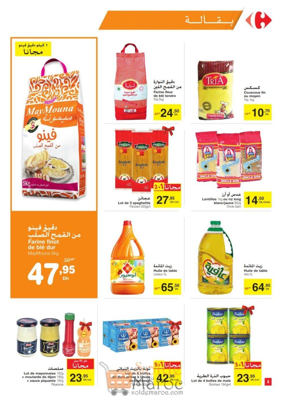 Catalogue Carrefour Market Maroc du 24 Janvier au 13 Février 2019