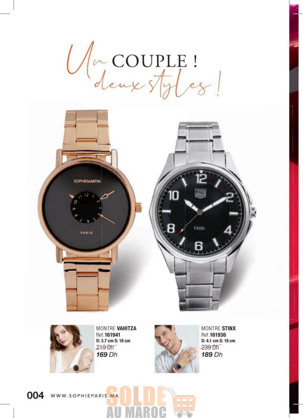 Catalogue Sophie Paris Maroc Février 2019
