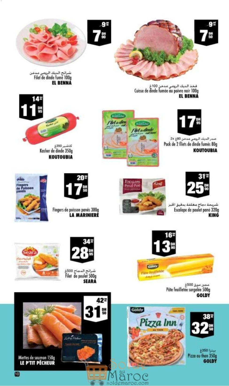 Catalogue Aswak Assalam du 23 Janvier au 11 Février 2019