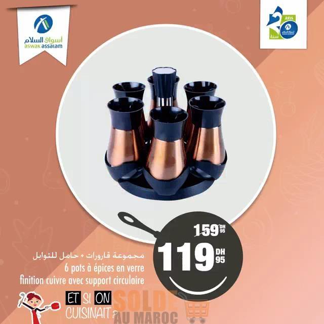 Soldes Aswak Assalam 6 pots à épices avec support 119Dhs au lieu de 159Dhs