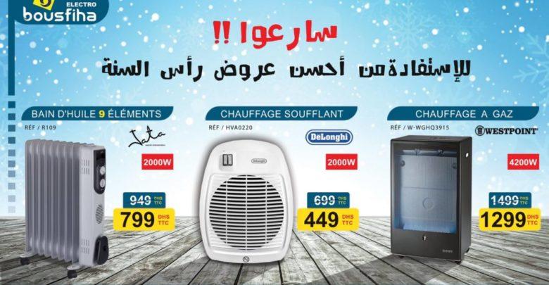 Promo Electro Bousfiha Sélection de chauffages