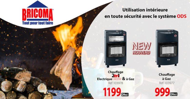Photo of Offre Spéciale Bricoma Chauffage Electrique & Gaz