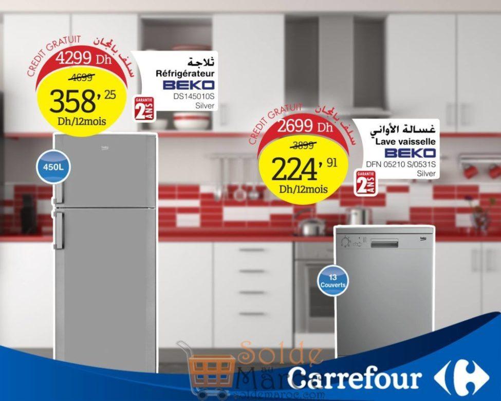 Soldes Carrefour Maroc jusqu'à -70% au mercredi 23 Janvier 2019