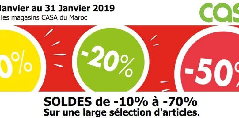 Photo of Soldes CASA Maroc jusqu'à -70% du 15 au 31 Janvier 2019