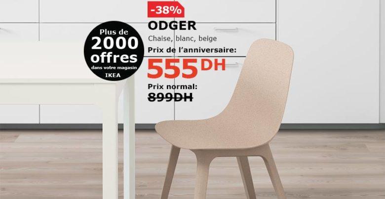 Soldes Ikea Maroc Chaise beige ODGER 555Dhs au lieu de 899Dhs