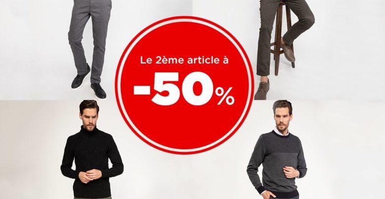Promo Defacto Maroc 2ème article à -50%