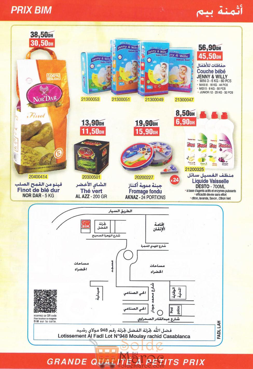 Catalogue Bim Al Fadl Casablanca du 18 au 20 Janvier 2019