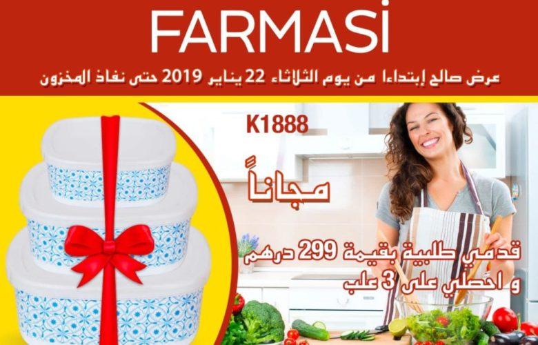 Offre spéciale Farmasi Maroc