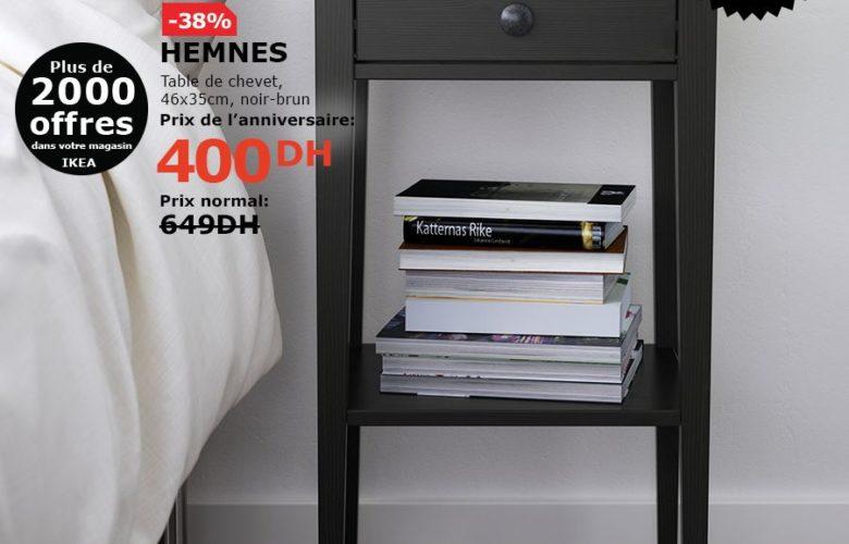 Soldes Ikea Maroc Table de chevet HEMNES 400Dhs au lieu de 649Dhs