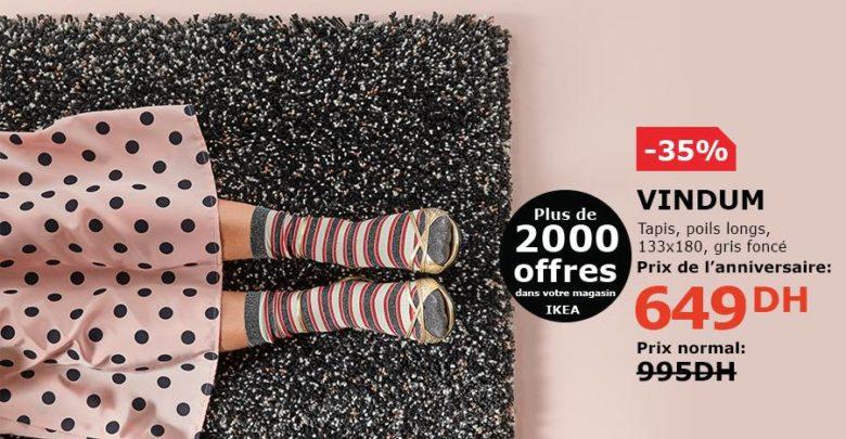 Photo of Soldes Ikea Maroc Tapis polis longs gris foncé 649Dhs au lieu de 995Dhs