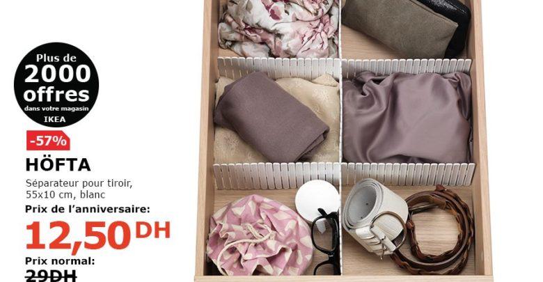 Solde Ikea Maroc Séparateur tiroir HOFTA 12.50Dhs au lieu de 29Dhs