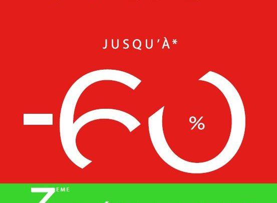 Soldes Jules Maroc 3ème démarques jusqu'à -60%