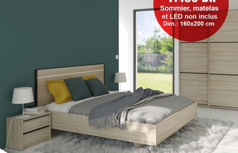Soldes Kitea Sommier 160x200cm 1490Dhs au lieu de 390Dhs