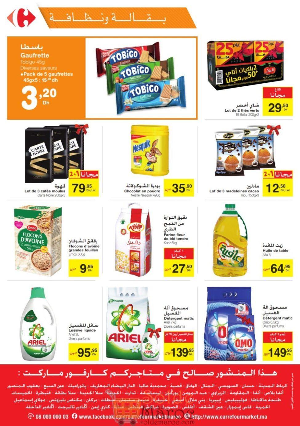 Catalogue Carrefour Market Maroc du 3 au 23 Janvier 2019