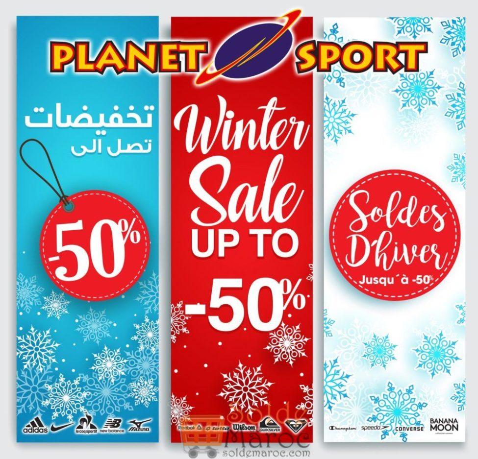 Soldes d'hiver chez Planet Sport jusqu'à -50%
