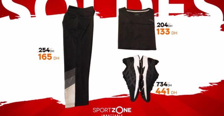 Photo of Soldes Sport Zone Maroc Articles de sport pour homme