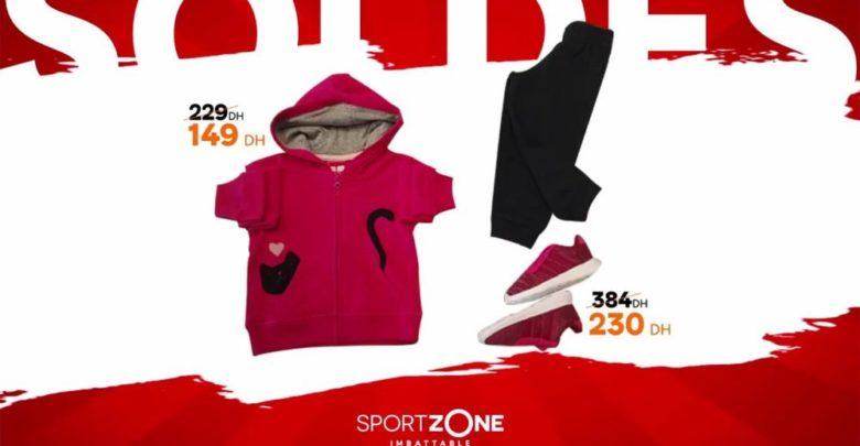 Photo of Soldes Sport Zone Maroc Articles de sport pour fille
