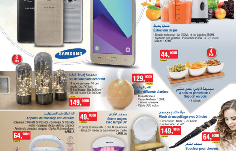 Catalogue Bim Maroc du Vendredi 8 Février 2019